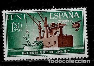 COLONIAS ESPAÑOLAS -IFNI - EDIFIL 229 - 1967 - NUEVOS SIN FIJASELLOS (Sellos - España - Colonias Españolas y Dependencias - África - Ifni)
