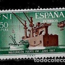 Sellos: COLONIAS ESPAÑOLAS -IFNI - EDIFIL 229 - 1967 - NUEVOS SIN FIJASELLOS. Lote 263047470