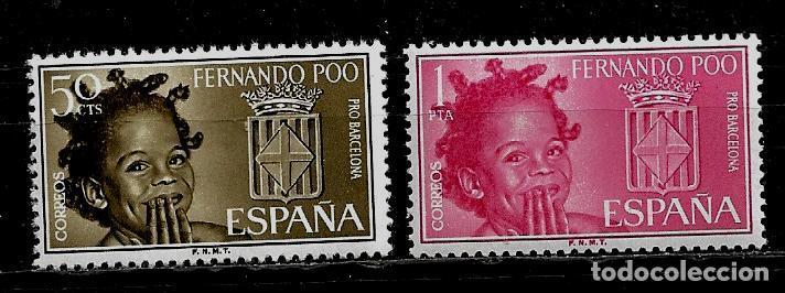 FERNANDO POO - AYUDA A BARCELONA 1963 - EDIFIL 218-19 - NUEVOS. (Sellos - España - Colonias Españolas y Dependencias - África - Fernando Poo)