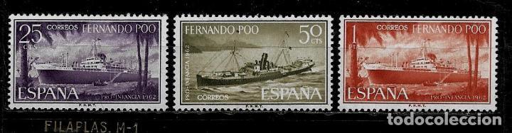 FERNANDO POO - PRO-INFANCIA 1962 - EDIFIL 207-209 - NUEVOS. (Sellos - España - Colonias Españolas y Dependencias - África - Fernando Poo)