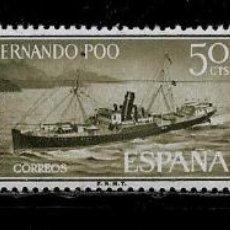 Sellos: FERNANDO POO - PRO-INFANCIA 1962 - EDIFIL 207-209 - NUEVOS.. Lote 263048055