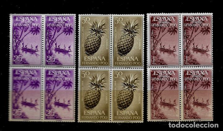 FERNANDO POO - PRO-INFANCIA 1964 - EDIFIL 223-25 - BLOQUE DE CUATRO - NUEVOS. (Sellos - España - Colonias Españolas y Dependencias - África - Fernando Poo)