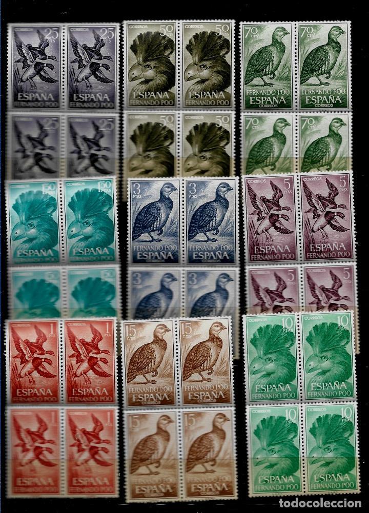 FERNANDO POO - AVES 1964 - EDIFIL 226-234- BLOQUE DE CUATRO - NUEVOS. (Sellos - España - Colonias Españolas y Dependencias - África - Fernando Poo)