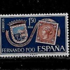 Sellos: FERNANDO POO - CENTENARIO PRIMER SELLO - 1968- EDIFIL 262-64 - NUEVOS.. Lote 262413240