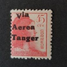 Sellos: SELLO TANGER 1938 - EDIFIL 135 HABILITADO - /*/ LEVE FIJASELLO. Lote 209797110