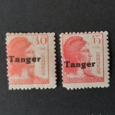 Sellos: SELLO TANGER 1939 - EDIFIL 120 / 121 HABILITADO - /*/ NUEVO CON FIJASELLO. Lote 209797278