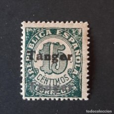 Sellos: SELLO TANGER 1939 - EDIFIL 116 HH - HABILITADO DOBLE - /*/ NUEVO LEVE FIJASELLO. Lote 209797576