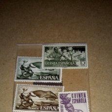 Sellos: LOTE DE 5 SELLOS DE GUINEA ESPAÑOLA Y FERNANDO POO. SIN USAR. CON ESTUCHE METACRILATO. AÑOS 50.. Lote 209809770