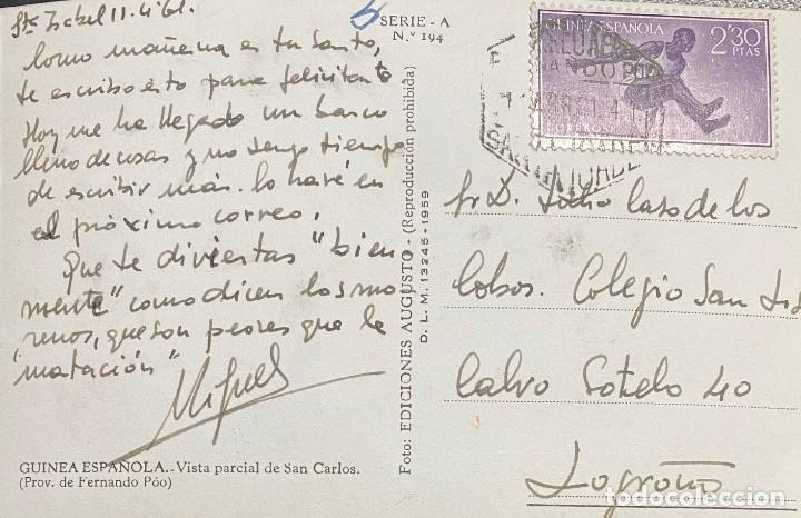 Sellos: MARRUECOS, TARJETA POSTAL CIRCULADA EN EL AÑO 1961 - Foto 2 - 210274302