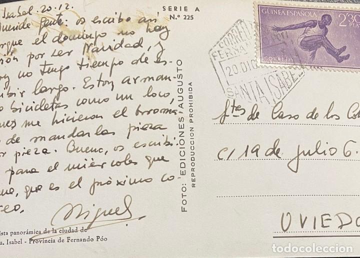 MARRUECOS, TARJETA POSTAL CIRCULADA EN EL AÑO 1961 (Sellos - España - Colonias Españolas y Dependencias - África - Marruecos)