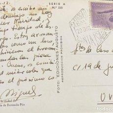 Sellos: MARRUECOS, TARJETA POSTAL CIRCULADA EN EL AÑO 1961. Lote 210275531