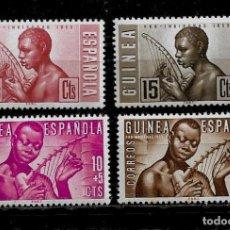 Sellos: GUINEA ESPAÑOLA - PRO INDIGENAS 1953 - EDIFIL 321-324 - NUEVOS.. Lote 210281696