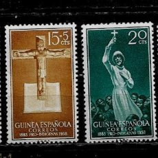 Sellos: GUINEA ESPAÑOLA - PRO INDIGENAS 1958 - EDIFIL 384-387 - NUEVOS.. Lote 210282310