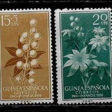 Sellos: GUINEA ESPAÑOLA - PRO INFANCIA 1959 - EDIFIL 391-394 - NUEVOS.. Lote 210284567