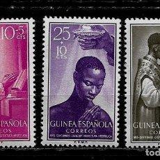 Sellos: GUINEA ESPAÑOLA - CENT. DE LA PREFECTURA APOSTOLICA - EDIFIL 344-346 - NUEVOS.. Lote 210286005