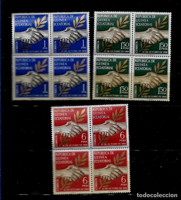 GUINEA ECUATORIAL - DIA DE LA INDEPENDENCIA - EDIFIL 1-3 - 1968 - BLOQUE DE CUATRO - NUEVOS (Sellos - España - Colonias Españolas y Dependencias - África - Guinea)