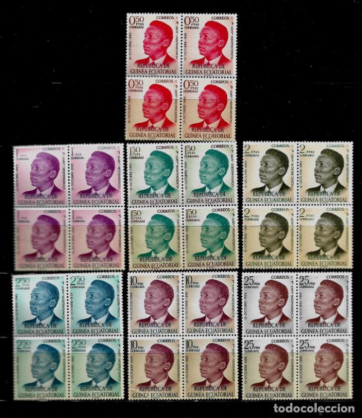 GUINEA ECUATORIAL - I ANIVERSARIO INDEPENDENCIA - EDIFIL 4-10 - 1969 - BLOQUE DE CUATRO - NUEVOS (Sellos - España - Colonias Españolas y Dependencias - África - Guinea)