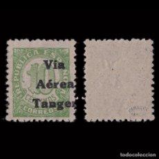 Sellos: TANGER.1938.HABILITADOS.10C.MARQUILLA.MNH. EDIFIL.129. Lote 210481925