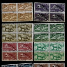 Sellos: RIO MUNI - FAUNA ECUATORIAL - 1964 - EDIFIL 48-56 - BLOQUE DE CUATRO - NUEVOS.. Lote 210525278