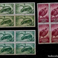Sellos: RIO MUNI - DIA DEL SELLO - 1964 - EDIFIL 57-59 - BLOQUE DE CUATRO - NUEVOS.. Lote 210525401