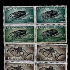 Sellos: RIO MUNI - PRO INFANCIA - 1965 - EDIFIL 63-65 - BLOQUE DE CUATRO - NUEVOS.. Lote 210525461