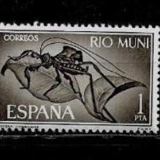 Sellos: RIO MUNI - PRO INFANCIA - 1965 - EDIFIL 63-65 - NUEVOS.. Lote 210525486