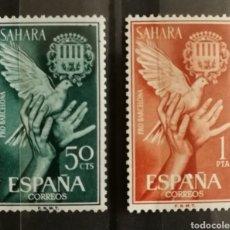 Sellos: SÁHARA N°220/21 MNH (FOTOGRAFÍA ESTÁNDAR). Lote 210624426