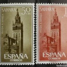 Sellos: SAHARA N°215/16 MNH (FOTOGRAFÍA ESTÁNDAR). Lote 210624436