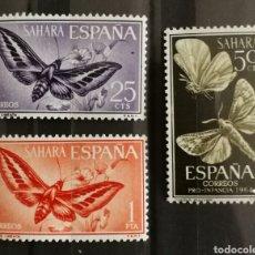 Sellos: SÁHARA N°225/27 MNH (FOTOGRAFÍA ESTÁNDAR). Lote 210624457