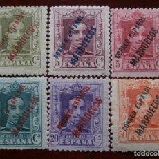 Sellos: PRIMER CENTENARIO MARRUECOS - TANGER 1923-30 - NUEVOS - EDIFIL 17/22. Lote 210642136