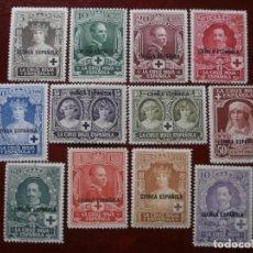Sellos: PRIMER CENTENARIO - ESPAÑA COLONIAS - GUINEA 1926 - BENEFICIO DE LA CRUZ ROJA -NUEVOS-MNH-.. Lote 210674412