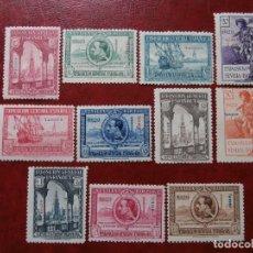 Sellos: ESPAÑA - MARRUECOS 1929 - EXPO SEVILLA-BARCELONA - SOBRECARGA TANGER - NUEVOS -MNH-.. Lote 210677962
