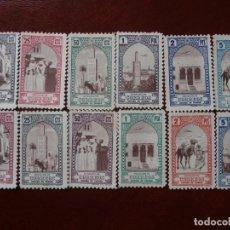 Sellos: PRIMER CENTENARIO - ESPAÑA COLONIAS - MARRUECOS 1946 ( BENEFICENCIA TANGER ) - NUEVOS -.. Lote 210678690