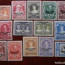 Sellos: PRIMER CENTENARIO - ESPAÑA COLONIAS MARRUECOS 1926 - CRUZ ROJA - CORREO ESPAÑOL TANGER -.. Lote 210679509
