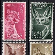 Sellos: SAHARA 176/79* - AÑO 1960 - DIA DEL SELLO - FAUNA. Lote 210779329