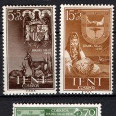 Sellos: IFNI 132/34* - AÑO 1956 - DIA DEL SELLO - HERALDICA - FOLKLORE. Lote 210781299