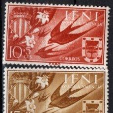 Sellos: IFNI 142/44* - AÑO 1958 - AYUDA A VALENCIA. Lote 210781871