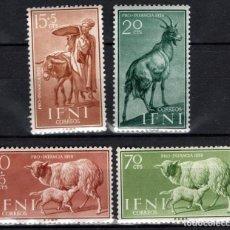 Sellos: IFNI 152/55* - AÑO 1959 - PRO INFANCIA - FAUNA DOMESTICA. Lote 210952666