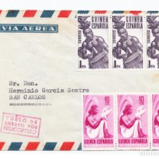 Sellos: GUINEA ESPAÑOLA 1956 VUELO DE ENSAYO POR HELICÓPTERO HERMINIO GARCÍA SASTRE. Lote 210955072