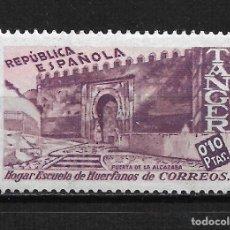 Timbres: ESPAÑA TANGER BENEFICENCIA 1937 EDIFIL 2 * NUEVO - 1/59. Lote 211559019
