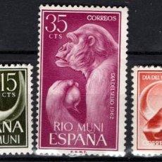 Sellos: RIO MUNI 32/34* - AÑO 1962 - DIA DEL SELLO - FAUNA. Lote 211719921