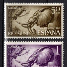 Sellos: RIO MUNI 69/71* - AÑO 1966 - PRO INFANCIA - FAUNA. Lote 211720600