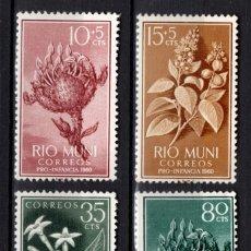 Sellos: RIO MUNI 10/13* - AÑO 1960 - PRO INFANCIA - FLORA. Lote 211720800