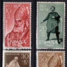 Sellos: RIO MUNI 14/17* - AÑO 1960 - DIA DEL SELLO - OBISPO JUAN DE RIBERA - PINTURA DE VELAZQUEZ. Lote 211720864
