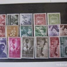 Sellos: LOTE DE SELLOS GUINEA ESPAÑOLA 1. Lote 211749080