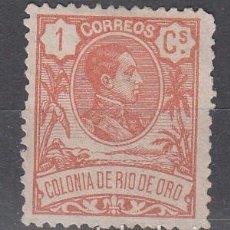 Sellos: RIO DE ORO. EDIFIL 41 NUEVO CON FIJASELLOS.. Lote 245296480