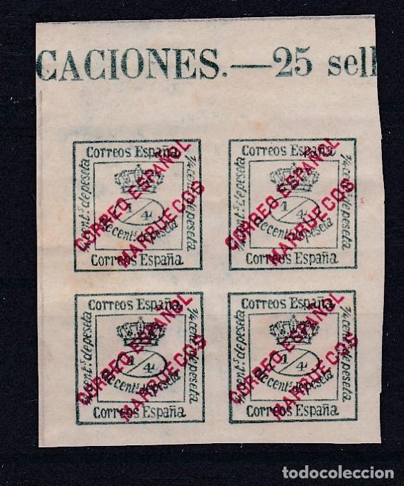ESPAÑA.- MARRUECOS Nº 1 NUEVO SIN CHARNELA. (Sellos - España - Colonias Españolas y Dependencias - África - Marruecos)