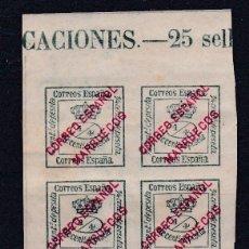 Sellos: ESPAÑA.- MARRUECOS Nº 1 NUEVO SIN CHARNELA.. Lote 211798041