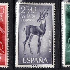Sellos: SAHARA 190/92* - AÑO 1961 - PRO INFANCIA - FAUNA - GACELAS. Lote 211981048