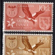 Sellos: SAHARA 146/48* - AÑO 1958 - AYUDA A VALENCIA - FAUNA - AVES - HERALDICA. Lote 211981151